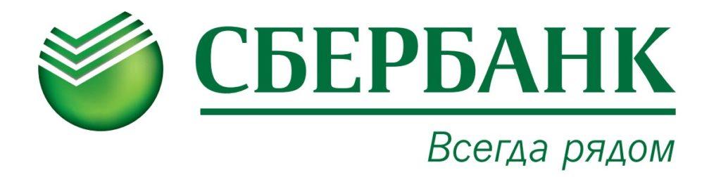 Сбербанк: открыть расчетный счет для ИП и ООО
