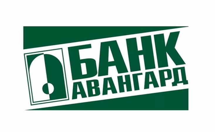 Банк «Авангард»: открыть расчетный счет для ИП и ООО