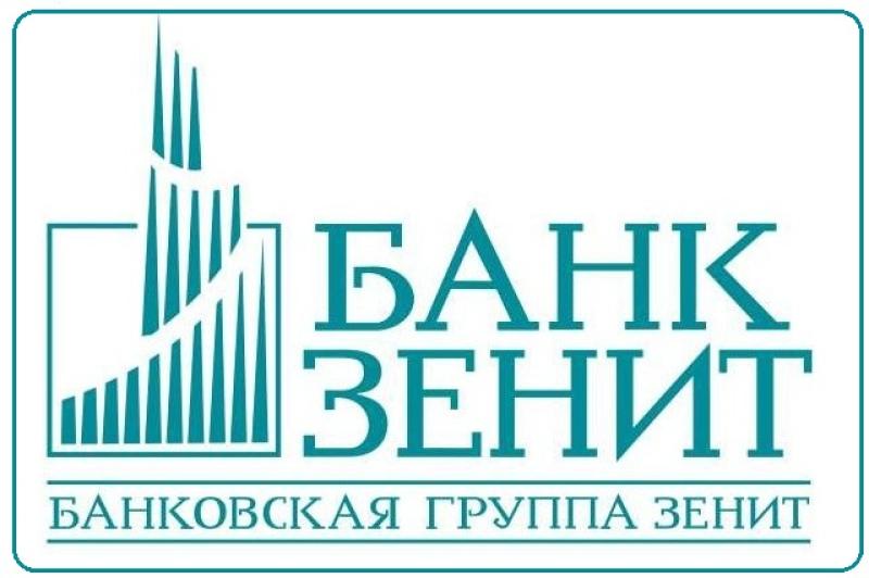 Банк Зенит: открытие расчетного счета для ИП и ООО