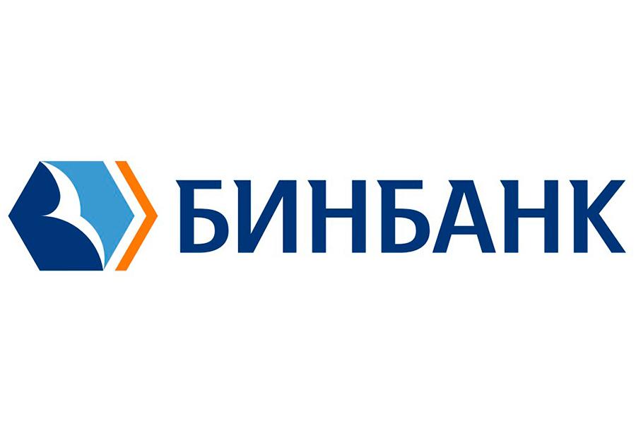 Бинбанк: открыть расчетный счет для ИП и ООО