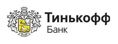 «Тинькофф банк»: открыть расчетный счет для ИП и ООО