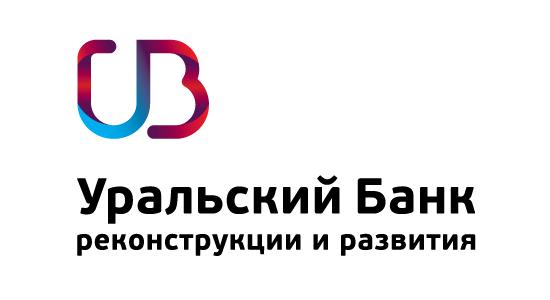 УБРиР банк: открыть расчетный счет для ИП и ООО