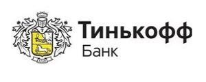 Тинькофф РКО